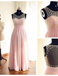Formal Evening Dress - Candy Pink Ball Gown Scoop Floor-length Chiffon