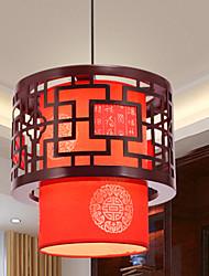 More than 5 w Lampe suspendue ,  Contemporain / Traditionnel/Classique / Rustique / Tiffany / Vintage / Rétro / Lanterne Autres