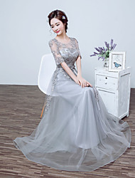 Formal Evening Dress - Silver A-line Jewel Floor-length Tulle