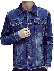 DMI™ Men's Lapel Pure Casual Denim Jacket
