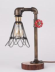 Lampes de bureau - Traditionnel/Classique / Rustique/Campagnard - Métal - Protection des yeux