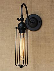 Art Minimalist Matte Black American Country Living Room Lamp Bedroom Balcony Wall Lamp Bedside Lamp