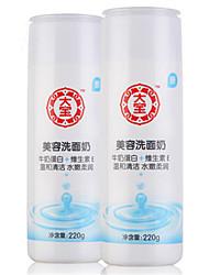 1 Limpeza Facial Molhado Espuma Humidade / Controlo de Óleo / Anti-Acne / Limpeza Rosto Branco China Dabao