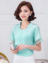 Women's Solid White / Green Blouse,V Neck Short Sleeve