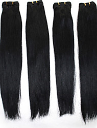 "Brazilian remy Human Hair Extensions #1 #1B #2 #4 #8 Straight Human Hair Weave 100g/bundle 12""-26"""