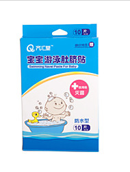 Qihuitang® 10pc Baby Infant Swimming Bathing Infect-Proof Belly Button Paste