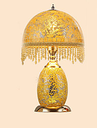 Luxury Glass Mosaic Lamp