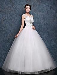 Ball Gown Wedding Dress-Floor-length Jewel Lace / Satin / Tulle