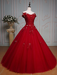 Princess Wedding Dress-Burgundy Floor-length Off-the-shoulder Lace / Tulle