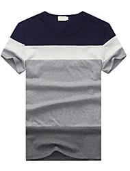 2016 summer new slim men short sleeved T-shirt Japanese male T-shirt Cotton Mens warm trend