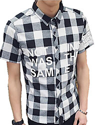 DMI™ Men's Lapel Check Casual Shirt(More Colors)