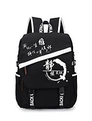 Bolsa Inspirado por Fantasias Fantasias Anime Acessórios de Cosplay Bolsa / mochila Preto Tela Masculino / Feminino