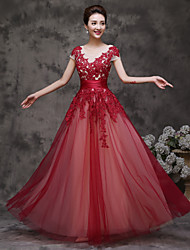 Formal Evening Dress A-line Scoop Floor-length Tulle with Ruffles