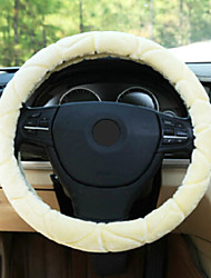 Solid Color Steering Wheel Cover for Four Seasons Beige Gray and Black