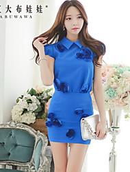 DABUWAWA® Women's Shirt Collar Short Sleeve Shirt & Blouse Royal Blue-D14BST031