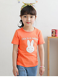 BK   Summer Cute Cotton Round Neck Boy and Girl Children Short-sleeved T-shirt