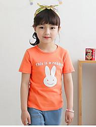 BK   Summer Cute Cotton Round Neck Boy and Girl Children Short-sleeved T-shirt