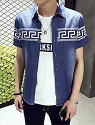 Men's Short Sleeve Shirt,Cotton Casual Print Blouses