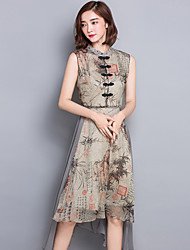 Women's Vintage Print Sheath Dress,Stand Asymmetrical Silk