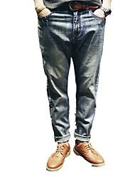 Men's Fashion Casual  Jeans