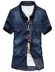 Men's Short Sleeve Shirt,Cotton / Acrylic Casual / Sport Solid 916090