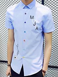 DMI™ Men's Lapel Print Casual Shirt(More Colors)