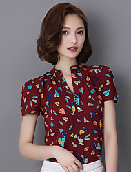 Women's Wild Fashion V Neck Print OL Plus Big Size Short Puff Sleeve Chiffon Blouse