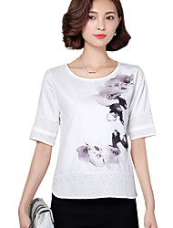 Summer Plus Size Women's Round Neck Short Sleeve Printing Beading T-Shirt Slim Chiffon Tops Blouse