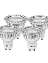 5W GU10 Точечное LED освещение MR16 1 COB 400-450 lm Тёплый белый / Холодный белый Декоративная AC 100-240 V 4 шт.