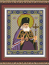 DIY 5D Diamond Painting Cross Stitch Ikons Human Religion Embroidery Kits For Russia Human Diamond Mosaic 26*30cm