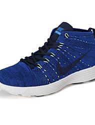 Nike Flyknit High Men's Sneaker Shoes Fabric Black / Blue / Gray