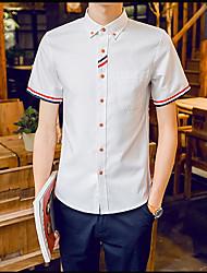 Shirt Men 2016 New Men Casual T Shirt Men's Short Sleeve Knitted Fabrics Men T-Shirt