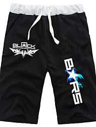 Cosplay Costumes-Outros-Black Rock Shooter-Shorts