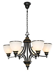 6 Light 25 inch Ceiling Light Fixture, Black