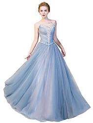 Evento Formal Vestido De Baile Tomara que Caia Longo Cetim / Tule / Cetim Elástico com Detalhes em Cristal