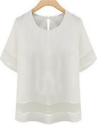 Women's Solid White / Black Blouse,Round Neck Short Sleeve