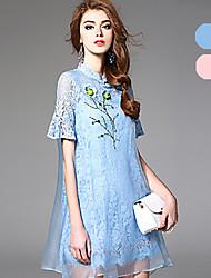 Ewheat® Mujer Escote Chino Manga Corta Sobre la Rodilla Vestidos-H2368