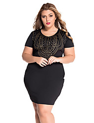 Women's  Plus Size Stud Front Sheath Dress