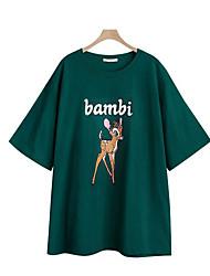 Vrouwen Grote maten Zomer T-shirt,Casual/Dagelijks Print Ronde hals Korte mouw Wit / Beige / Groen Katoen Medium