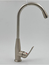 Stainless Steel Hot And Cold Water Tap For Household Kitchen Drawing
