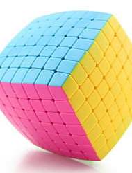 Yongjun® Smooth Speed Cube 7*7*7 Professional Level Magic Cube Black / White / Pink Plastic