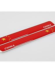 Automotive Supplies Door bumper strip tape/ Anti-Rub Metal Strip 4 Pcs