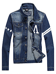 Spring and autumn new male teenager denim jacket denim jacket jacket denim jacket slim nostalgic Korean tide
