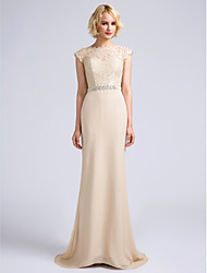 LAN TING BRIDE Sweep / Brush Train Jewel Bridesmaid Dress - Elegant Short Sleeve Chiffon