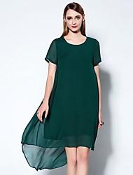 мэри янь& юй женщин собирается хитроумные свободные платья, твердый вокруг шеи асимметричный короткий рукав