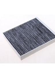 o filtro de ar é adequado para o Cruze, mai rui bao, Hideo, régio, lacrosse, angkola, Roewe 950