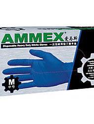 Nitrile disposable gloves laboratory gloves durable nitrile gloves thickened oil