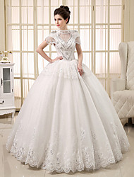 Princess Wedding Dress Floor-length Jewel Tulle with Pearl / Beading / Lace