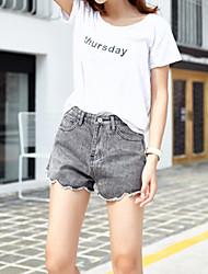 Damen Hose - Einfach Kurze Hose Kunstseide Mikro-elastisch