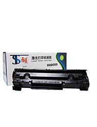hp388a facile d'ajouter des cartouches de poudre compatible avec HP 1007/1136/1218 / M126 / pages 128printed 1500
